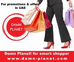 Damn Planet! for smart shopper