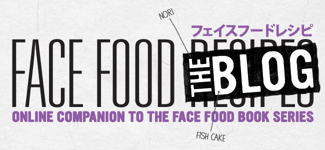 Face Food: The Visual Creativity of Charaben (and Other Food)!