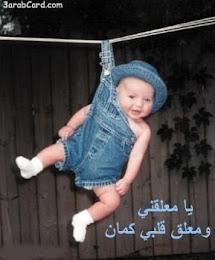عجباني وخلاص