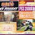 Naruto desembarca en Playsation 3