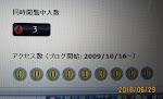 祝 10,000件(2010/6/29)