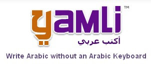 write in arabic yamli Yamli - arabic search engine and smart arabic keyboard type using english keyboard in the box given below as soon as you'll press space, the word will convert in arabic for example, to write سلام you should type.