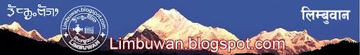 लिम्वूवान -  बाँकीहरु