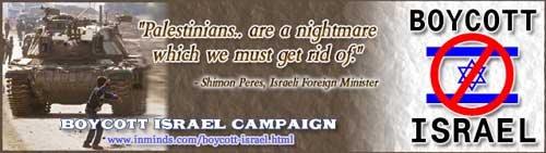 ..:Selamatkan Palestin dengan...