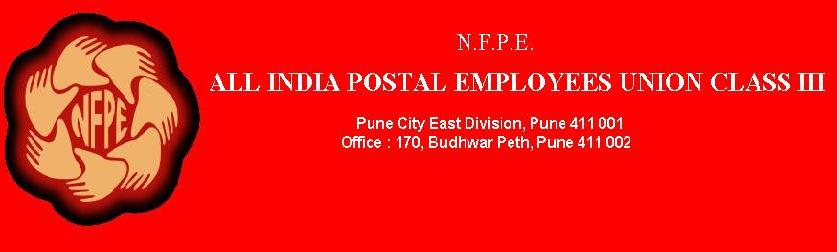 ALL INDIA POSTAL EMPLOYEES UNION CLASS III