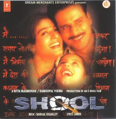 shool (1999)