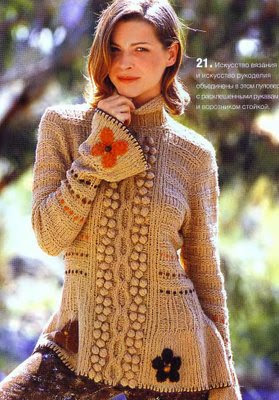 Пуловер С Шишечками С Доставкой
