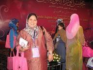 Anugerah Ibu Mithali Ke-10