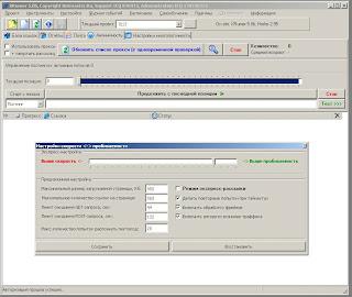 Xrumer от ранее зарегистрированного пользователя заказать продвижение сайтов крайне недорого.отвечаем за качество