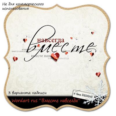 http://e-lenasweb.blogspot.com
