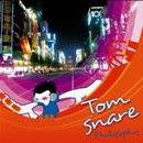 Philosophy - Tom Snare
