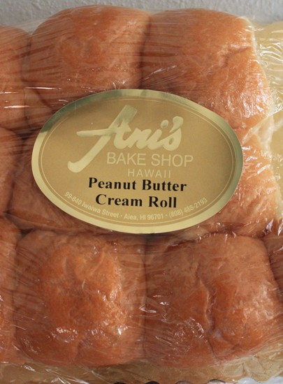 Dana Labels: Sweet Bread & So Much More...Ani's Bakery