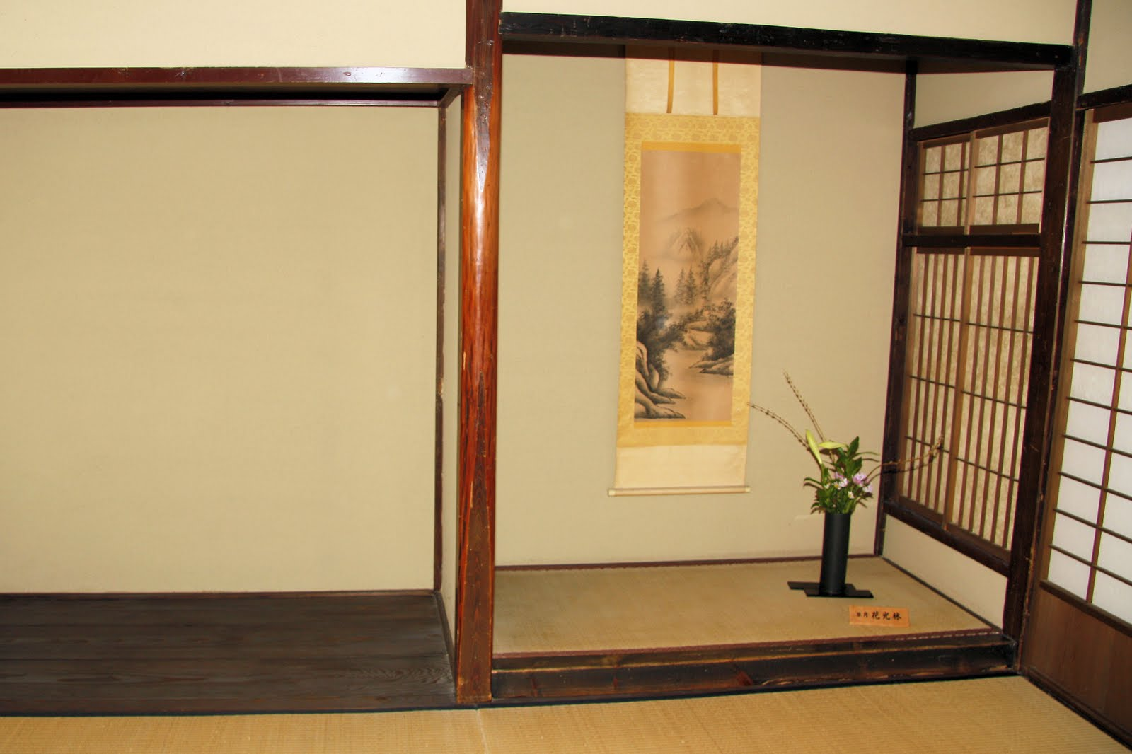 Japan 39 s heart and culture tokonoma for Japanese tatami room design