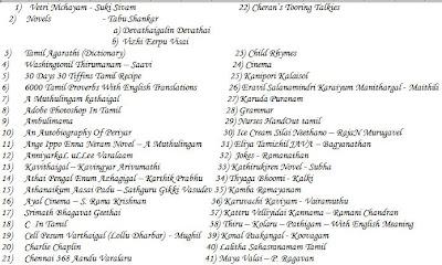 85 தமிழ்  புத்தகங்கள் டவுன்லோட் லிங்க் - Page 2 Tamil+e+book