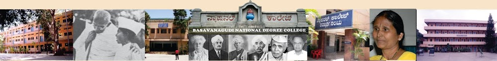 BASAVANAGUDI NATIONAL DEGREE COLLEGE