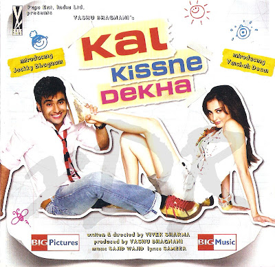 oh u too got distracted from work download kal kissne