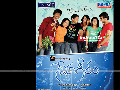 Ek Se Bure Do 2009 320KBPS Hindi CDRIPS MP3 HQ VBR