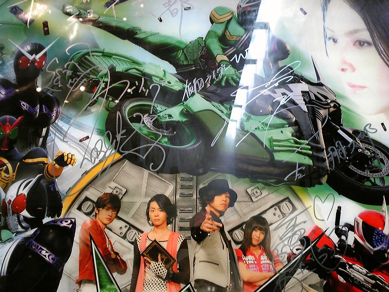 Kamen Rider Joker Movie Kamen Rider w Movie Promo
