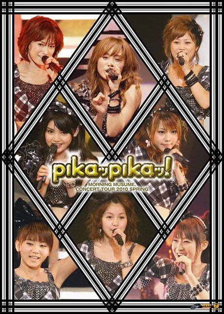 (mediafire) DVD Morning Musume Concert Tour 2010 Spring ~PikaPika!~  Dfsdf