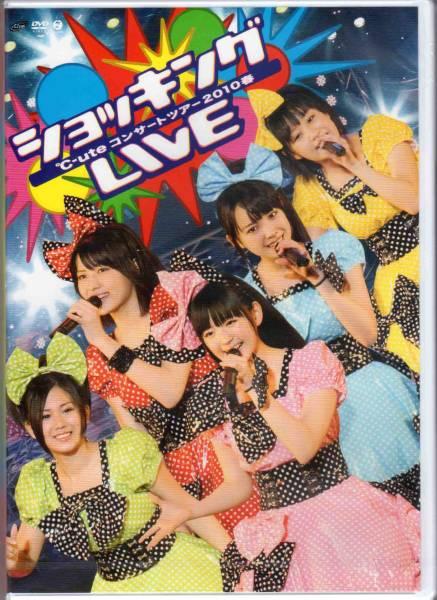 (MEDIAFIRE) DVD C-ute Concert Tour 2010 Spring ~SHOCKING Live~  Dfsdf