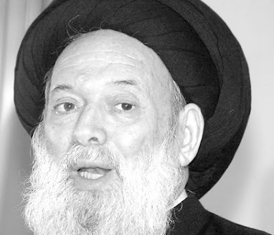 Ulema Mohammad Hussein Fadlallah