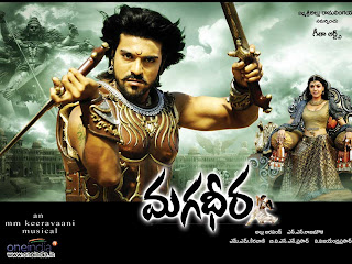 Magadheera Telugu Mp3 Songs Free  Download 2009