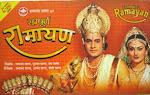 रामायण-विडियो प्रसारण