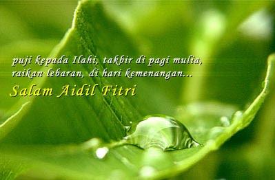 http://3.bp.blogspot.com/_xN2xgM54Fzs/SORQS111LMI/AAAAAAAACsI/OqRQJ5zkXnI/s400/Aidilfitri.jpg