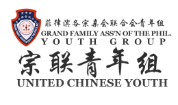 UNITED CHINESE YOUTH