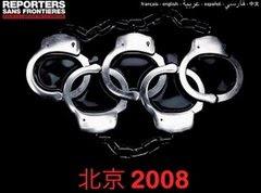 Di non ós abusos chinos no Tibet