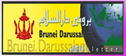 Brunei News Letter