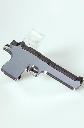 [gun+ring]