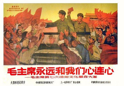 """Bombe atomique  idéologique""""                         (expression de la Révolution culturelle !)"""