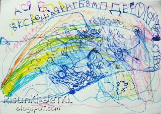 Детские Рисунки фломастеры лошадь воздушные шарики буквы