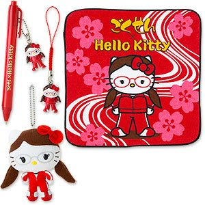hello kitty gokusen