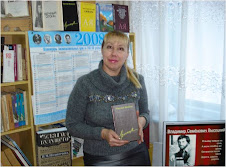 Литературный обзор творчества В.С.Высоцкого