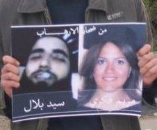 قاتل المسيحيين هو قاتل بلال.. ركزوا بقى