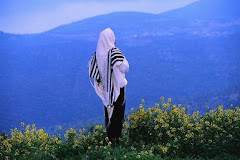 Shema Yisrael...