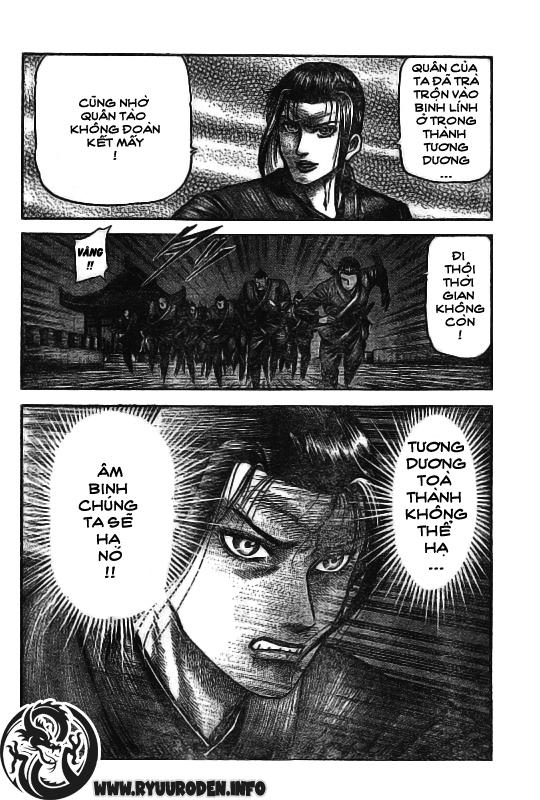 Chú bé rồng-Ryuuroden chap 185 Trang 5 - Mangak.info