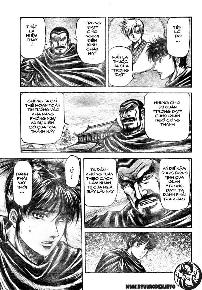 Chú bé rồng-Ryuuroden chap 182 Trang 5 - Mangak.info