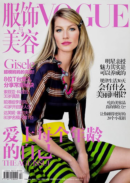 Capa Vogue, Capa Vogue China, Gisele Bündchen, Gisele Bündchen capa vogue, Gisele Bündchen capa vogue china,