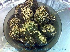 الطعميه المصري