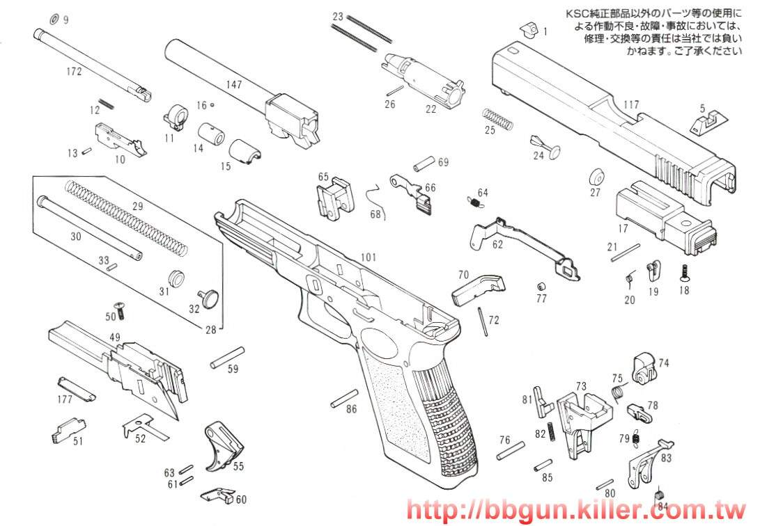 Glock 22 Gen 4 Schematic Related Keywords & Suggestions - Glock 22