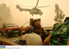ΚΑΛΟΚΑΙΡΙ 2007- ΠΥΡΚΑΓΙΕΣ