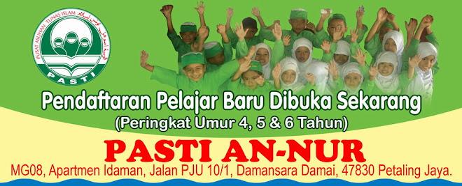 PASTI An-Nur Damansara Damai