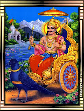 God Shani Dev