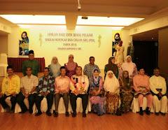 Majlis Jamuan Raya SRC Sept 2010