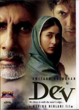 http://3.bp.blogspot.com/_xZ7BYAiHgXo/TL_seDBRMRI/AAAAAAAABRQ/T1q3oKahbQA/s1600/Dev-2004-Bollywood-Hindi-Movie-Online.jpg