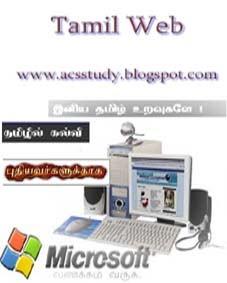 Tamil Web