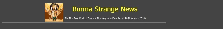 Burma Strange News (English Version)